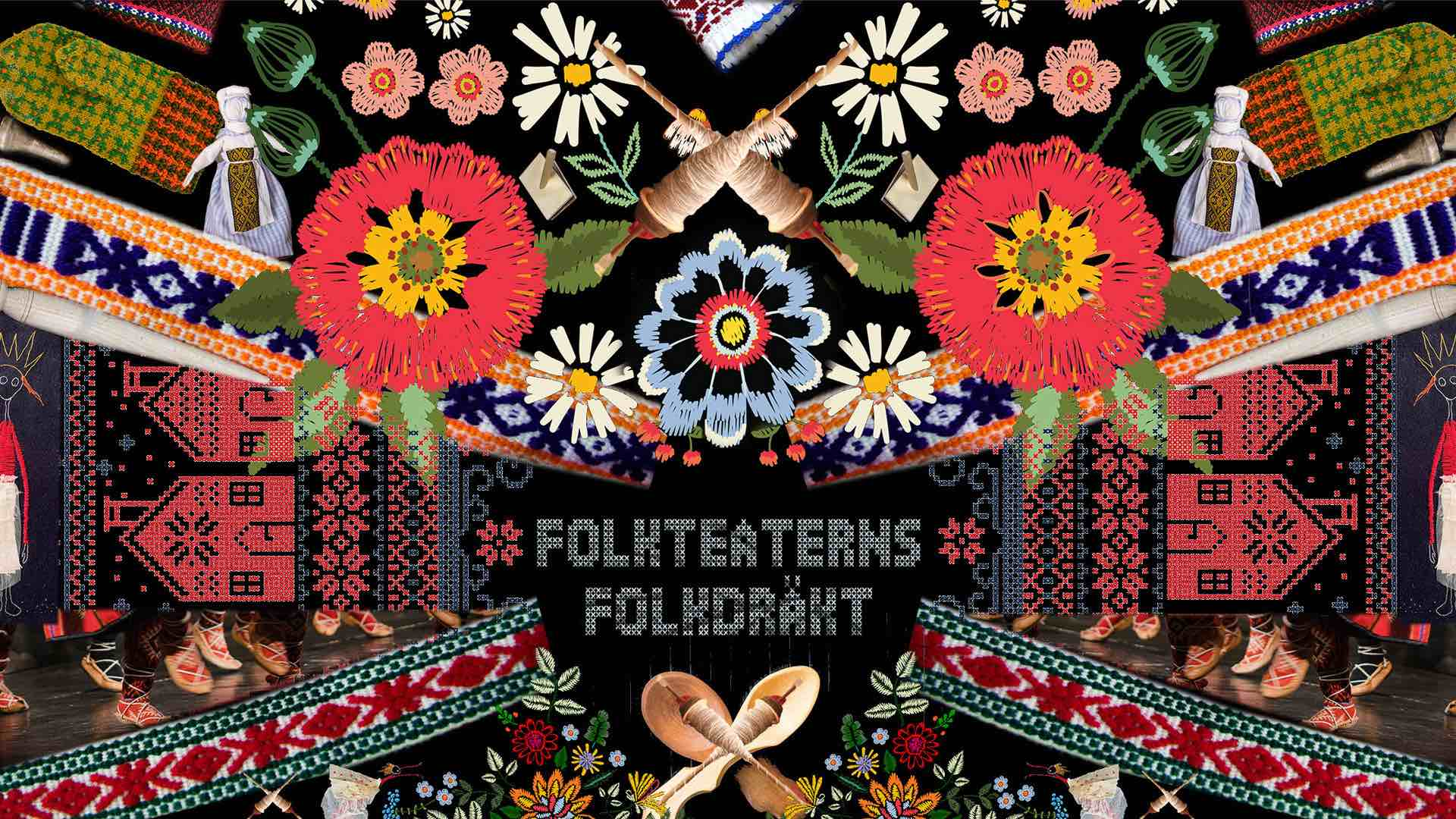 Folkteaterns Folkdräkt